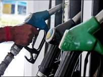 पेट्रोल भडकलं, डिझेलचे दरही ८३ रुपयांवर; असे आहेत महाराष्ट्रातील या चार महानगरांतील इंधन दर - Marathi News | Petrol price hiked, diesel price hiked to Rs 83 | Latest national News at Lokmat.com