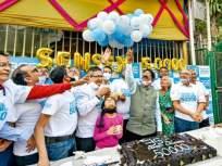 सेन्सेक्सने पार केला 50 हजार अंशांचा टप्पा, नफा कमविण्यासाठी झालेल्या विक्रीमुळे दिवसअखेर मात्र घसरण - Marathi News | Sensex crosses 50,000-point mark | Latest business News at Lokmat.com