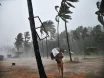 पालघर, रायगडला चक्रीवादळाची धडकी; केरळ, गुजरातसह राज्यात सतर्कतेचे आदेश - Marathi News | Cyclone hits Palghar, Raigad; Vigilance orders in Kerala, Gujarat and state | Latest maharashtra News at Lokmat.com