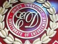 इक्बाल मिर्चीची आणखी २२ कोटींची मालमत्ता जप्त, ईडीची कारवाई; सिनेमा हॉल, हॉटेलचा समावेश - Marathi News | Another Rs 22 crore assets of Iqbal Mirchi seized, action taken by ED | Latest mumbai News at Lokmat.com