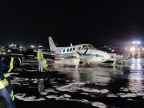 ...त्यासाठीच विमान आणले 100 फुटांपर्यंत खाली, तांत्रिक बिघाडाबाबत अलर्ट देणारी यंत्रणा नसल्याचा संशय - Marathi News | That's why the plane was brought down to 100 feet | Latest mumbai News at Lokmat.com