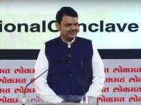 उद्धव ठाकरे बडे भी है और चिल्ला भी रहे है : मुख्यमंत्री