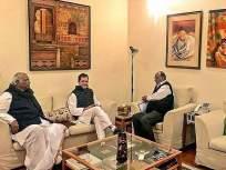 Maharashtra Government Formation Live: दिल्लीत काँग्रेस वर्किंग कमिटीची बैठक, 'महाशिवआघाडी पे चर्चा'