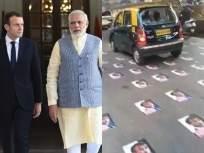 Nice Attack: मुंबईच्या रस्त्यावर फ्रान्स राष्ट्राध्यक्ष मॅक्रॉनचे पोस्टर्स पायदळी तुडवले; रझा अकादमीचं कृत्य - Marathi News | Nice Attack: Mumbai attacks reverberate in France; Raza Academy trampled on Macron's posters | Latest mumbai News at Lokmat.com