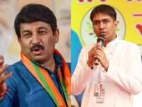 Maharashtra Election 2019: उत्तर भारतीय महापंचायतीचा मनोज तिवारींना इशारा; मनसेवरील टीकेवर म्हणाले...