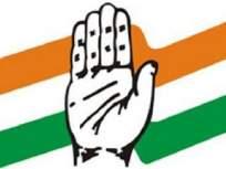 मुंबई काँग्रेस अध्यक्षपदाच्या नियुक्तीची घोषणा होणार का? - Marathi News | Will the appointment of Mumbai Congress President be announced? | Latest mumbai News at Lokmat.com