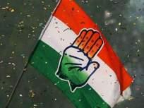 मुंबई काँग्रेस अध्यक्षपदाच्या नियुक्तीकडे कार्यकर्त्यांचे लक्ष, 'या' नावाला सर्वाधिक पसंती - Marathi News   The attention of the party workers towards the appointment of the Mumbai Congress president, the name 'Ya' is the most preferred   Latest politics News at Lokmat.com