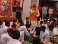 VIDEO: हात लावाल, तर चामडी सोलू; काँग्रेस आमदाराची भाजपा कार्यकर्त्यांना धमकी
