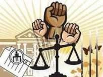 राज्य आणि जिल्हा ग्राहक न्यायालयांच्या कामकाजाला टाळे - Marathi News | Avoid the functioning of state and district consumer courts | Latest mumbai News at Lokmat.com