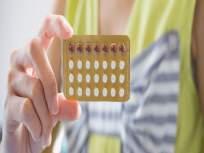हार्मोनल गर्भनिरोधक वापरत आहात ?- आधी त्याचे दुष्परिणाम समजून घ्या - Marathi News | If you are using hormonal contraceptives, first understand its side effects! | Latest sakhi News at Lokmat.com