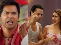 Coolie No. 1 Trailer: कुली नं. १चा ट्रेलर झाला रिलीज, कॉमेडीसोबत वरूण आणि साराची दिसली रोमँटिक केमिस्ट्री - Marathi News | Coolie No. 1 Trailer: Coolie no. Trailer of 1 has been released, Varun and Sara's romantic chemistry with comedy | Latest bollywood News at Lokmat.com