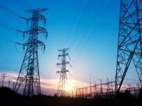 लॉकडाउन संपल्यानंतर वीज बिलांचा शॉक; उन्हाळ्यातील वापर पावसात फोडणार घाम - Marathi News | Shock of electricity bills after lockdown ends; Summer use will break a sweat in the rain | Latest mumbai News at Lokmat.com