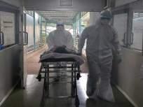 coronavirus: महाराष्ट्रातील कोरोनाबळींची संख्या ५० हजारांपार, राज्यात अद्याप ५३ हजार अॅक्टिव्ह रुग्ण - Marathi News | coronavirus: Total 50 thousand Corona Patient Death in Maharashtra, there are still 52,960 active patients in the state | Latest maharashtra News at Lokmat.com