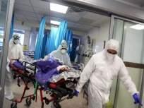 CoronaVirus News: आयसीयू बेडसाठी दोन दिवस वाट पाहावी लागली; मुंबईत कोरोनामुळे डॉक्टरांचा मृत्यू - Marathi News | CoronaVirus 2 doctors in city die due to Covid 19 one had waited 2 days for ICU bed kkg | Latest mumbai News at Lokmat.com