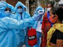 coronavirus: कोरोनामुक्त रुग्णही पसरवू शकतात संसर्ग, शास्त्रज्ञांच्या दाव्याने चिंता वाढली - Marathi News | Coronavirus: Coronavirus-infected patients can also spread the infection, scientists claim | Latest international Photos at Lokmat.com