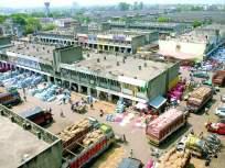नागपुरात भाजीपाला व फळांचा तुटवडा : कळमना फळ बाजार बंद - Marathi News   Vegetable and fruit scarcity in Nagpur: Kalmana fruit market closed   Latest nagpur News at Lokmat.com