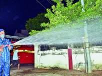 कोरोनाचा प्रादुर्भाव रोखण्यासाठी संपूर्ण नागपूर शहरात निर्जंतुकीकरण फवारणी - Marathi News | Spray sterilization throughout the city to prevent corona outbreak | Latest nagpur News at Lokmat.com