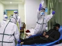 CoronaVirus News: कोरोनाची ३ नवी लक्षणं आढळली; 'हा' त्रास झाल्यास असू शकतो धोका - Marathi News | new Corona Symptoms Backache Nausea Rashes Could Be Covid Red Flags | Latest national News at Lokmat.com