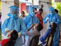 CoronaVirus News: ...म्हणून भारतीयांना कोरोनाचा धोका कमी; संशोधनातून समोर आली वेगळीच माहिती - Marathi News | low hygiene and water quality gives more immunity to fight against corona virus says csir study | Latest health News at Lokmat.com