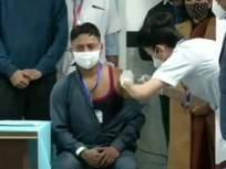 कोरोना लस घेतल्यानंतर काय करावे आणि काय करू नये; शास्त्रज्ञांचे म्हणणे काय? वाचा - Marathi News | corona vaccination started in india know about what to do and not to do | Latest health Photos at Lokmat.com
