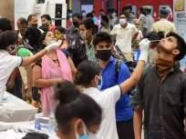 CoronaVirus News: 'या' व्यक्तींना कोरोनाचा कमी धोका; वाचून तुम्हालाही बसेल आश्चर्याचा धक्का - Marathi News | CoronaVirus News Sero Positivity Low Csir Survey Among Smokers And Vegetarians | Latest health News at Lokmat.com