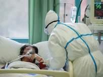 Coronavirus: राज्यात पसरली कोरोनाची दहशत; रुग्णांची संख्या थेट 122वर - Marathi News | Coronavirus: Corona spread across the state; Number of patients increase at 122 vrd | Latest mumbai News at Lokmat.com
