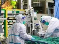 Coronavirus: महाराष्ट्रात कोरोनाचा आणखी एक बळी; 65 वर्षीय व्यक्तीचा मृत्यू - Marathi News | The fourth victim of Corona in Maharashtra; The death of a 65-year-old man vrd | Latest mumbai News at Lokmat.com