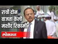 मराठी बातम्या : राज्यात ३२० कोरोनाग्रस्त - Marathi News | News: 1 coronary affected in the state | Latest maharashtra Videos at Lokmat.com