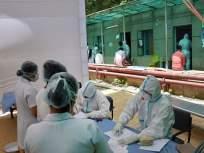 राज्यात दिवसभरात ११ हजार ५१४ रुग्ण, कोरोनाबाधितांची संख्या ४ लाख ६९ हजार - Marathi News | 11 thousand 514 patients in a day in the state | Latest maharashtra News at Lokmat.com