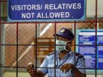 कोरोनाची परिस्थिती चिंताजनक - Marathi News | Corona's condition is critical | Latest mumbai News at Lokmat.com