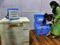 राज्यात पहिल्या दिवशी ५० हजार जणांना मिळेल लस - Marathi News | 50,000 people in the state will get the vaccine on the first day | Latest mumbai News at Lokmat.com