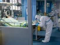CoronaVirus : कोरोनाच्या रुग्णांना 'हे' औषध दिल्यास हृदयरोगाचा असू शकतो धोका, रिसर्चमधून खुलासा - Marathi News | CoronaVirus : Malaria drug considered for coroba virus may raise risk of heart problems scientists say myb | Latest health News at Lokmat.com
