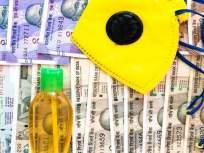 नोटांद्वारे कोरोना व्हायरस पसरण्याचा धोका? बँकेच्या संशोधनात मोठा खुलासा - Marathi News | Risk of spreading corona virus through notes? Big revelation in bank research | Latest international News at Lokmat.com