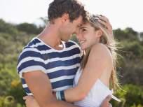'या' ७ प्रकारच्या व्यक्तींना डेट करत असाल तर वेळीच व्हा सावध, नंतर होईल पश्चाताप...