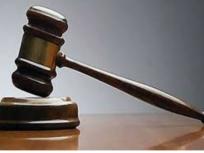 कॅनेडियन महिलेला भारतीय नागरिकत्व सोडण्याचे निर्देश, पतीने घटस्फोटासाठी केलेला अर्ज मंजूर - Marathi News | Canadian woman instructed to renounce Indian citizenship, husband's divorce application approved | Latest mumbai News at Lokmat.com