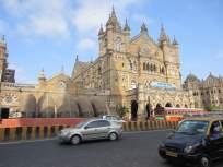 सीएसएमटी खासगी हातांमध्ये सोपवण्याची तयारी सुरू; अदानी, टाटा शर्यतीत - Marathi News | Adani tata Interested In Buying Chhatrapati Shivaji Terminus Railway Station | Latest mumbai News at Lokmat.com
