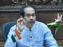 'महाराष्ट्रातील एकही उद्योग बाहेर जाणार नाही, रोजगाराच्या संधी वाढतील' - Marathi News | 'No industry in Maharashtra will go out, employment opportunities will increase', uddhav thackeray samana enterview | Latest mumbai News at Lokmat.com
