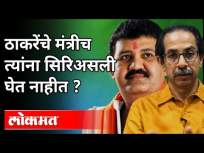 Sanjay Rathod यांच्याकडून कोरोना नियमांचं उलंघन | CM Uddhav Thackeray | Corona Virus | Poharadevi - Marathi News | Violation of Corona Rules by Sanjay Rathod | CM Uddhav Thackeray | Corona Virus | Poharadevi | Latest maharashtra Videos at Lokmat.com