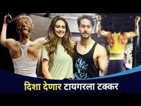 दिशा देणार टायगरला टक्कर | Tiger Shroff Vs Disha Patani | Disha Patani Stunts Practice - Marathi News | Tiger to give direction | Tiger Shroff Vs Disha Patani | Disha Patani Stunts Practice | Latest entertainment Videos at Lokmat.com