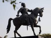 Video: छत्रपती शिवाजी महाराजांचा पुतळा हटवला, शिवप्रेमींमध्ये नाराजी, विधानसभेत मुद्दा उचलला - Marathi News | Shivaji Maharaj statue removed in Latur; BJP Sambhaji Nilangekar allegations against government | Latest maharashtra News at Lokmat.com