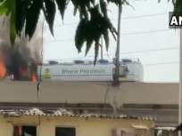 गोरेगावात भारत पेट्रोलियमच्या टँकरला आग