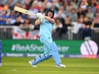 ICC World Cup 2019 : इंग्लंडने धु धु धुतले; विश्वचषकात उभारला धावांचा डोंगर