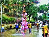 यंदा घागर उताणीच; दहीहंडीला कोरोनाचा फटका - Marathi News | corona crisis affects dahi handi festival | Latest mumbai News at Lokmat.com