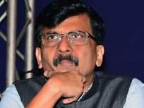 """राऊतजी, कंगना कार्यालयात नसताना कारवाई करण्यात कोणती मर्दानगी होती का?"" - Marathi News | ED raids Shiv Sena MLA Pratap Sarnaik bjp leader pravin darekar questions mp sanjay raut | Latest politics News at Lokmat.com"
