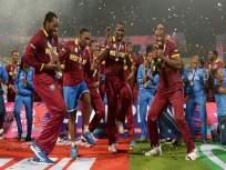 विंडीजचा वर्ल्ड कप विजेता खेळाडू होणार पाकिस्तानी? नागरिकत्वासाठी अर्ज