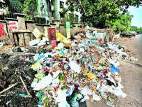 कचरा वर्गीकरण मोहिमेला हरताळ, नगरसेवकांचा आरोप