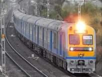 सर्वांसाठी लोकलचा निर्णय लांबणीवर? राज्य सरकार, रेल्वे प्रशासनातील बैठकीत चर्चा झालीच नाही - Marathi News | Local decision for all on postponement? There was no discussion in the meeting between the state government and the railway administration | Latest mumbai News at Lokmat.com