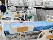 औषध, ऑक्सिजनचा साठा पुरेसा - एफडीए - Marathi News | Adequate supply of medicine, oxygen - FDA | Latest mumbai News at Lokmat.com