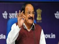 लोकमत संसदीय पुरस्कारांचे आज दिल्लीत होणार वितरण; उपराष्ट्रपतींच्या हस्ते गौरव