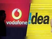 व्होडाफोन-आयडियामध्ये गुंतवणुकीचा गूगलचा विचार - Marathi News | Google considers investing in Vodafone-Idea | Latest mumbai News at Lokmat.com